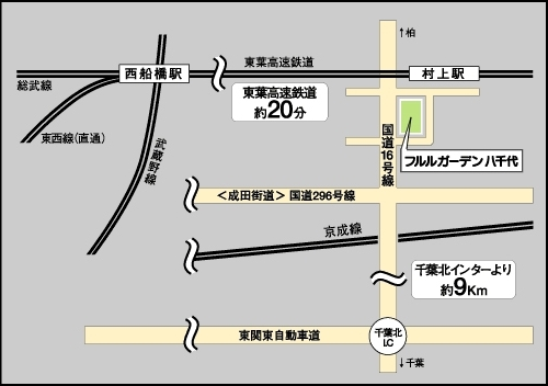 北上藤沢店 | ホームセンター DCMホーマック[DCM Homac]